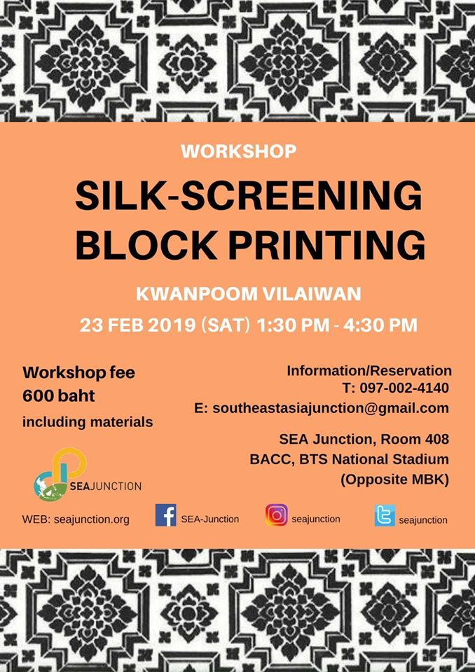 7.Workshop-on-Silk-screen-printing-on-230219