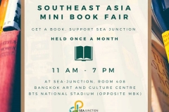 2.Southeast-Asia-Mini-Book-Fair