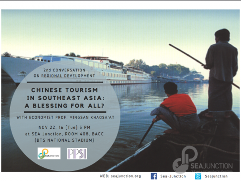 2nd Conversation on Regional Development: Chinese Tourism in Southeast Asia: A Blessing for All? On 22 November 2016