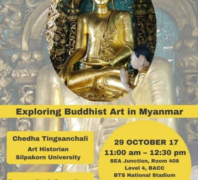2nd Event Buddhist Art in Southeast Asia: Exploring Buddhist Art in Myanmar 29 October, 2017 at 11:00 am - 12:30 pm