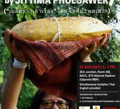 """2nd Event of the """"Rice of Southeast Asia"""" Series: """"Rice Tales"""" by Jittima Pholsawek August 12 at 5:00 pm - 7:00 pm"""