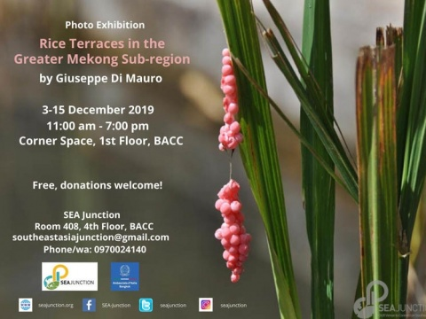 "5th Event of the ""The Rice of Southeast Asia"" Series: Photo Exhibition ""Rice Terraces in the Greater Mekong Sub-region"" by Giuseppe Di Mauro 3-15 December 2019 @ 11:00 am - 7:00 pm"