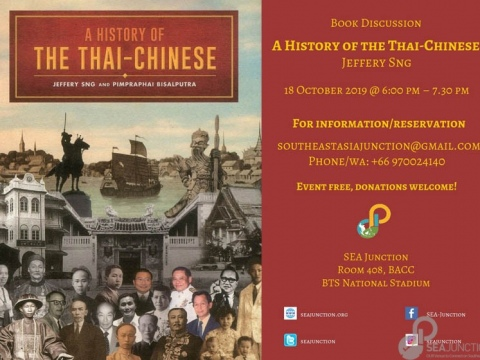 """Book Discussion """"A History of the Thai-Chinese"""" by Jeffery Sng 18 October 2019 @ 6:00 pm - 7:30 pm"""