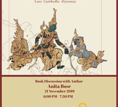 "Book Discussion ""Ramayana: Footprints in Southeast Asian Culture and Heritage"" by Anita Bose 21 November 2019 @ 6:00 pm - 7:30 pm"