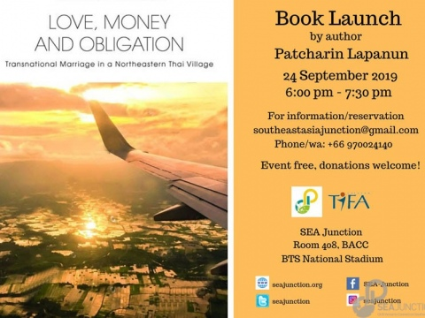 "Book Launch ""Love, Money and Obligation"" by Patcharin Lapanun 24 September 2019 @ 6:00 pm - 7:30 pm"