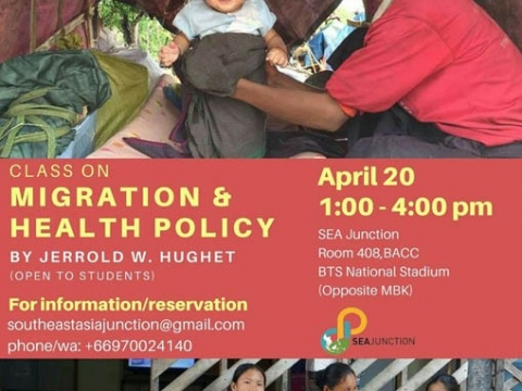 Class on Migration and Health Policy by Jerrold W. Hughet (open to students) April 20 @ 1:00 pm - 4:00 pm