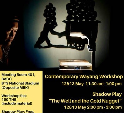 Contemporary Wayang Workshop by Jumaadi May 12 @ 11:30 am - May 13 @ 1:00 pm