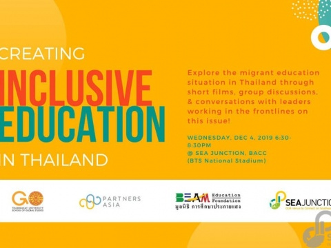 Creating Inclusive Education in Thailand 4 December 2019 @ 6:00 pm - 8:00 pm