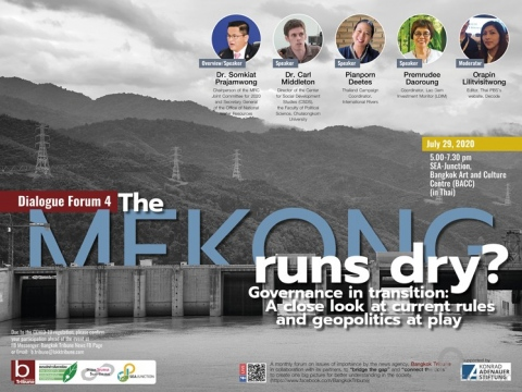 Dialogue Forum 4: The Mekong Runs Dry? Governance in Transition: A Close Look at Current Rules and Geopolitics at Play (in Thai) 29 July 2020 @ 5:00 pm - 7:30 pm