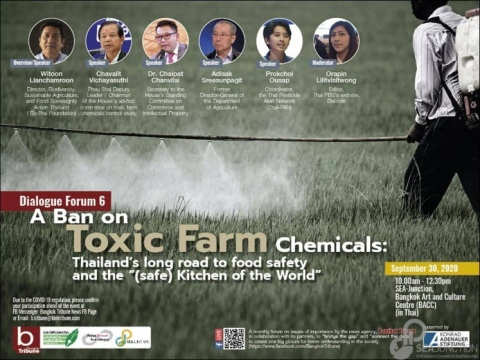 "Dialogue Forum 6:  A Ban on Toxic Farm Chemicals: Thailand's long road to food safety and the ""(safe) Kitchen of the World"" (in Thai) 30 September 2020 @ 10:00 am – 12:30 pm"