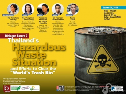 """Dialogue Forum 7:  Thailand's Hazardous Waste Situation & Efforts to Clear the """"World's Trash Bin"""" (in Thai) 29 October 2020 @ 01:00 – 03:30 pm"""