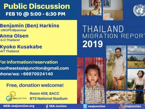 Discussion of Thailand Migration Report 2019 February 10 @ 5:00 pm - 6:30 pm