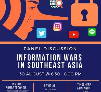 Information Wars in Southeast Asia 30 August 2019 @ 6:30 pm - 8:00 pm