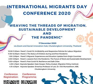 """International Conference """"Weaving the Threads of Migration, Sustainable Development and the Pandemic"""" 17 December 2020 @ 9:00 am - 4:30 pm"""