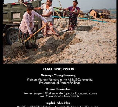 Invisible Labor: Women Migrant Workers in ASEAN 10 August 2017 at 5:30 pm - 7:30 pm