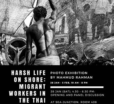 "Launching Photo Exhibition ""Harsh Life on Shore: Migrant Workers in the Thai Fishing Industry"" on 28 January 2017"