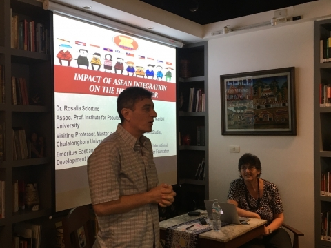 Lecture on Impacts of ASEAN Regional Integration on Health and Health Care for Students of Master Program in Global Health, Thammasat University, On 2<sup>nd</sup> December 2016