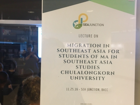 Lecture on Migration in Southeast Asia for Students of MA in Southeast Asia Studies, Chulalongkorn University on 25 November 2016