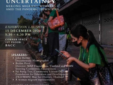 """Opening Photo Exhibition """"Resilience and Uncertainty: Mekong Migrant Workers Amid the Pandemic Downturn"""" 15 December 2020 @ 05:30 – 06:30 pm"""