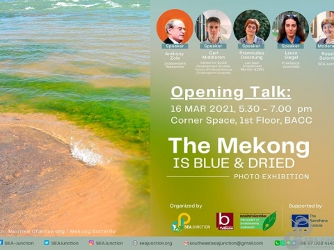 Opening Talk: The Mekong is Blue and Dried March 16 @ 5:30 pm - 7:00 pm