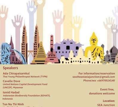 """Panel Discussion """"Home-Grown Philanthropy in Southeast Asia: A Bonus for Civil Society?"""" June 23 @ 6:00 pm - 7:30 pm"""