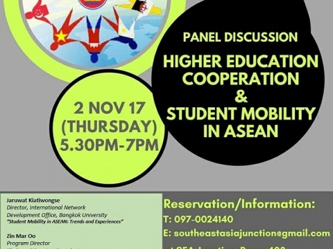 Panel Discussion on Higher Education Cooperation and Students Mobility in ASEAN 2 November, 2017 at 5:30 pm - 7:00 pm
