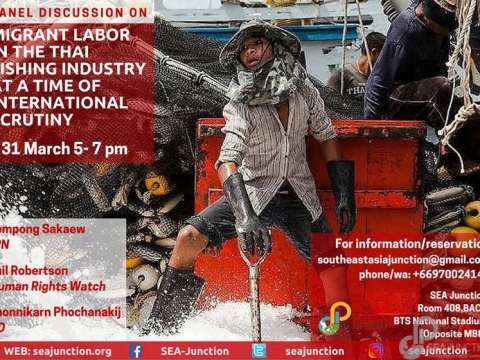 Panel Discussion on Migrant Labor in the Thai Fishing Industry at a Time of International Scrutiny March 31 @ 5:00 pm - 7:00 pm