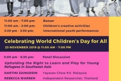 World-Childrens-Day_Poster_Final