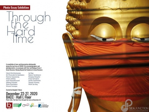 """Photo Essay Exhibition """"Through the Hard Time"""" 20-27 December 2020 @ 10:00 am – 07:00 pm"""