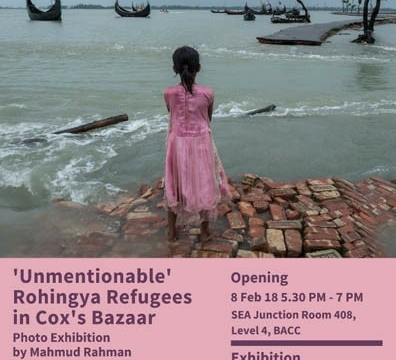 """Photo Exhibition '''Unmentionable': Rohingya Refugees in Cox's Bazaar"""" by Mahmud Rahman February 6 at 11:00 am - February 18 at 7:00 pm"""