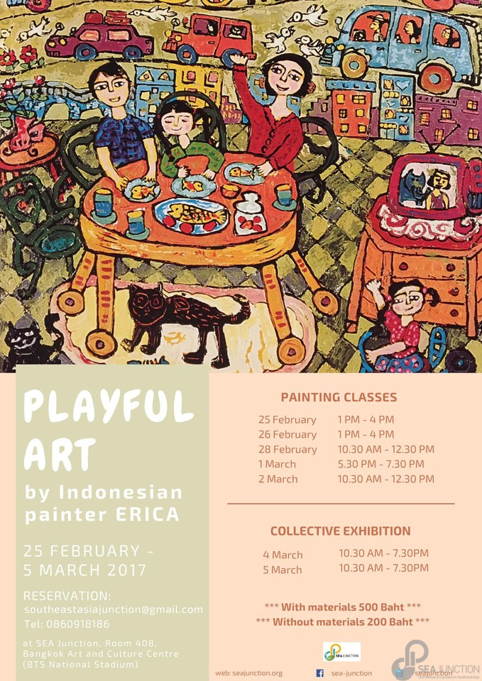 Playful-1