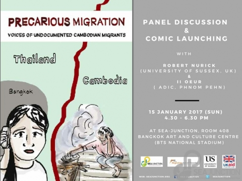 Precarious Migration; Voices of Undocumented Cambodian Migrants on 15 January 2017