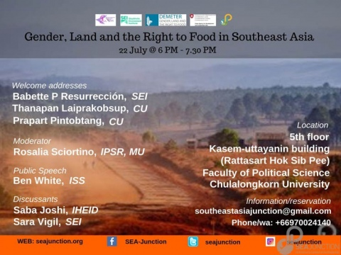 Public Speech on Gender, Land and the Right to Food in Southeast Asia by Ben White July 22 @ 6:00 pm - 7:30 pm