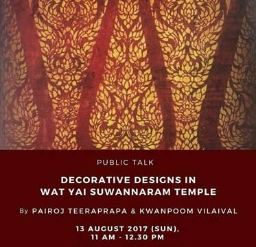 Public Talk by Pairoj Teeraprapa & Kwanpoom Vilaival on the Decorative Designs in Wat Yai Suwannaram Temple August 13 at 11:00 AM – 12.30 PM