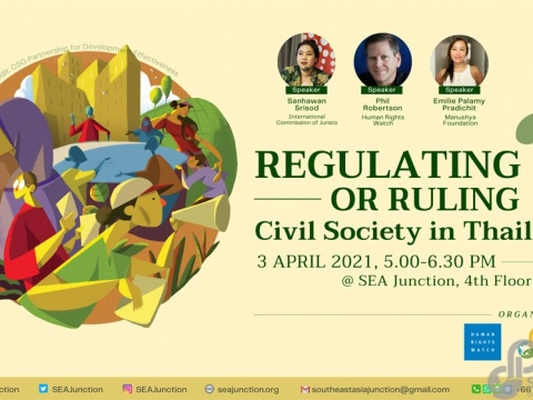 Regulating – or Ruling – Civil Society in Thailand? April 3 2021 @ 5:00 pm - 6:30 pm