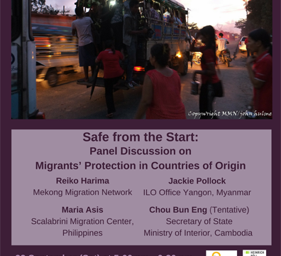 Safe from the Start: Panel Discussion on Migrants' Protection in Countries of Origin September 23 at 5:00 pm - 6:30 pm