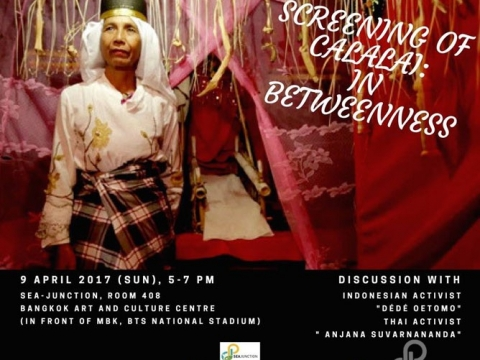 "Screening and Discussion ""Calalai: In-Betweenness"" 9 April 2017 5:30 pm - 7:00 pm"
