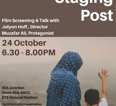 "Screening Documentary ""The Staging Post"" October 24 @ 6:30 pm - 8:00 pm"