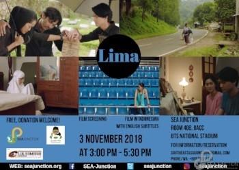 "Screening Film ""Lima"" (Five) November 3 @ 3:00 pm - 5:30 pm"