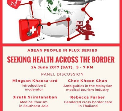 Seeking Health Across the Border on 24 June 2017 at 5 -7 pm