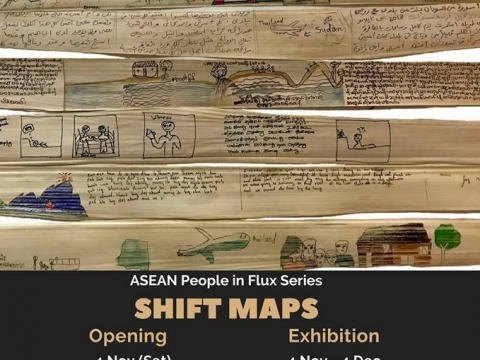 Shift Maps Exhibition 4 November – 4 December, 2017 at 11:00 am – 7:00 pm