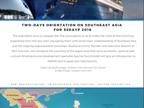 Two-days Orientation on Southeast Asia for SSEAYP 2016 on 29-30 September 2016