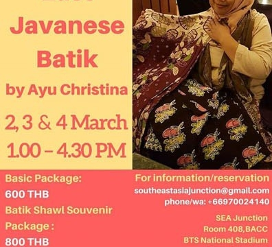 Workshop East Javanese Batik March 2 2018 @ 1:00 pm - March 4 2018 @ 4:30 pm