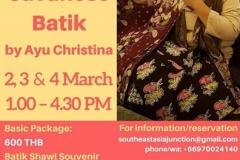 batik-0