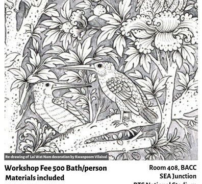 Workshop on Drawing Birds from Lai Rot Nam Decorations by Kwanpoom Vilaival April 21 @ 1:30 pm - 4:30 pm