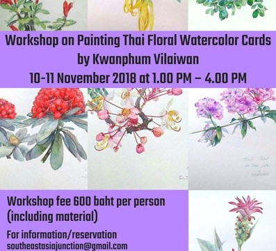 Workshop on Painting Thai Floral Watercolor Cards November 10 @ 1:00 pm - November 11 @ 4:00 pm
