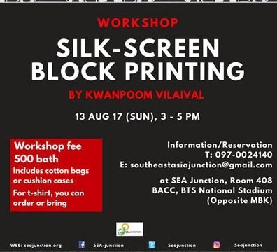 Workshop on Silk-Screen Printing Created from Ayutthaya Stencil Patterns by Kwanpoom Vilaival August 13 at 3:00 pm - 5:00 pm