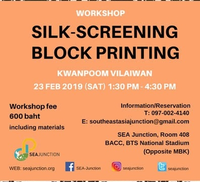Workshop on Silk-Screen Printing Created from Ayutthaya Stencil Patterns by Kwanpoom Vilaiwan February 23 2019 @ 1:30 pm - 4:30 pm