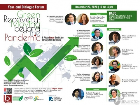 """Year-end Dialogue Forum """"Green Recovery: Moving Beyond the Pandemic"""" (in Thai) 22 December 2020 @ 10:00 am - 4:00 pm"""